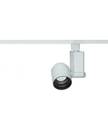 Nuvo Lighting TH383 1 Light Metal Halide MR16 20w CMH Track Head White
