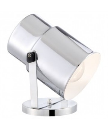Satco 77/397 Satco 77-397 75W Chrome Portable Reading Spot Light